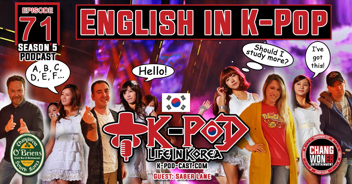 English In K-Pop